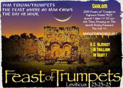 Feast of Trumpets -- find out about picture 11