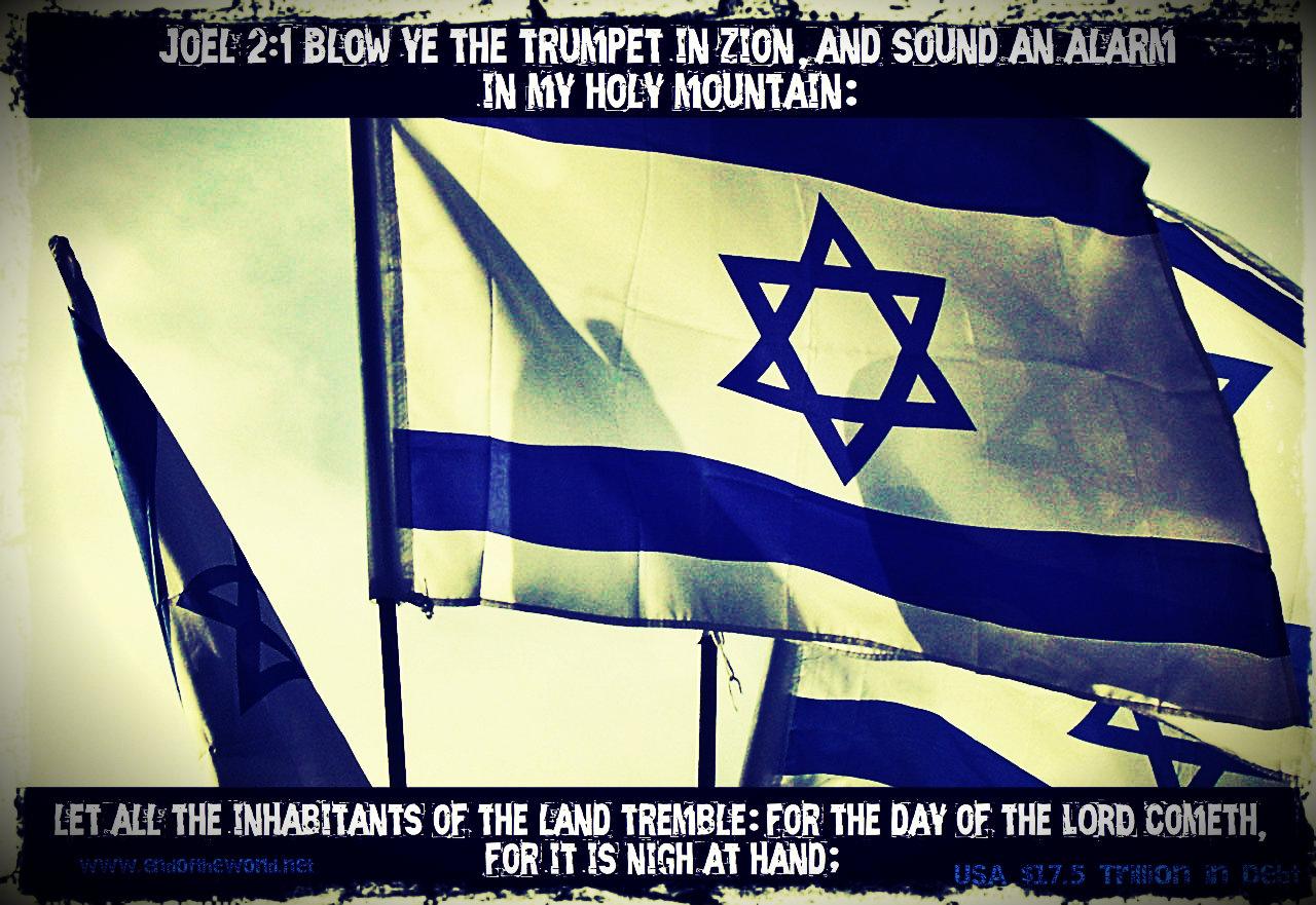 israeli-flag 5